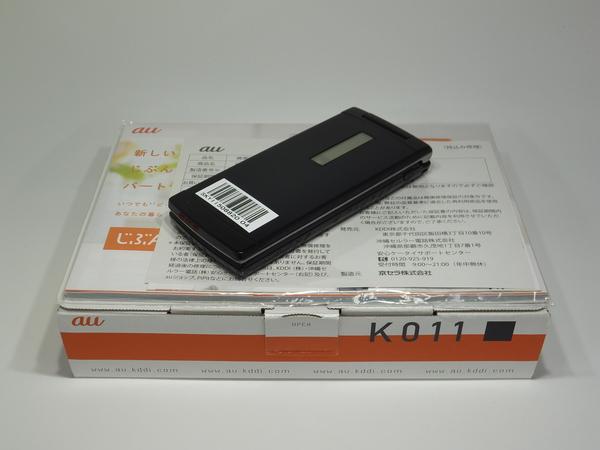 K011 [�v���~�A���u���b�N]
