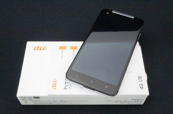 HTC J butterfly HTL21 au [�z���C�g]
