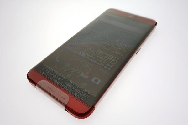 HTC J butterfly HTV31 au [���b�\]