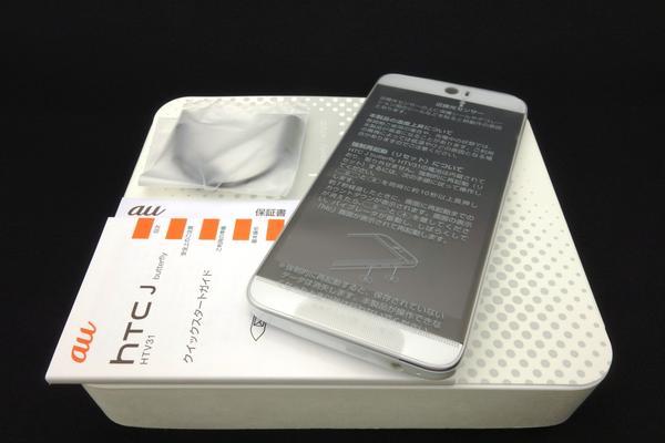 HTC J butterfly HTV31 au [�V���N]