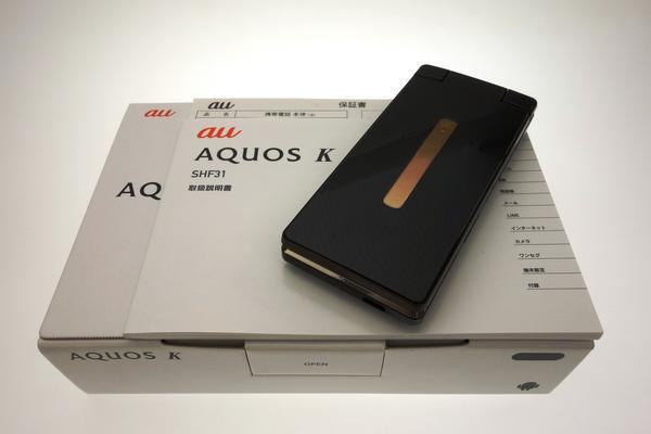 AQUOS K SHF31 [�u���b�N]