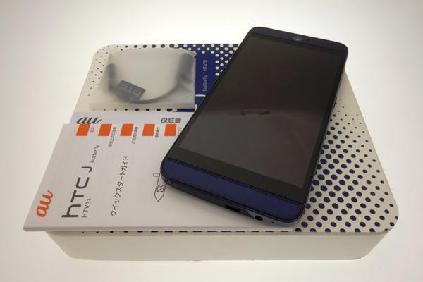 HTC J butterfly HTV31 au [�C���f�B�S]