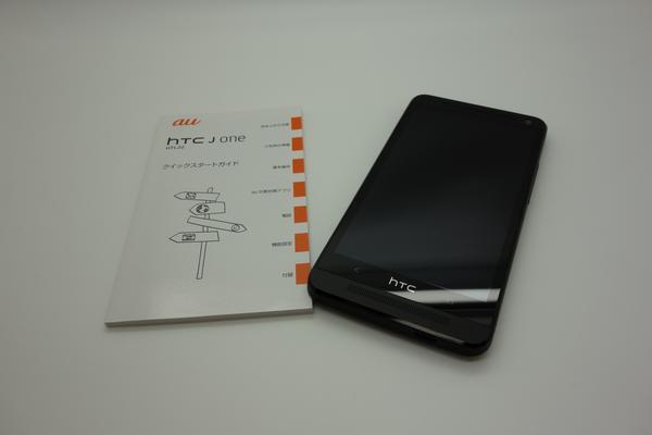 HTC J One HTL22 au [�u���b�N���^��]