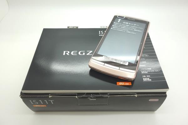REGZA Phone IS11T au [�R�t���s���N]