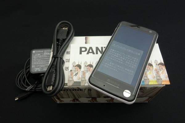 PANTONE 5 107SH SoftBank [���[�}���z���C�g]