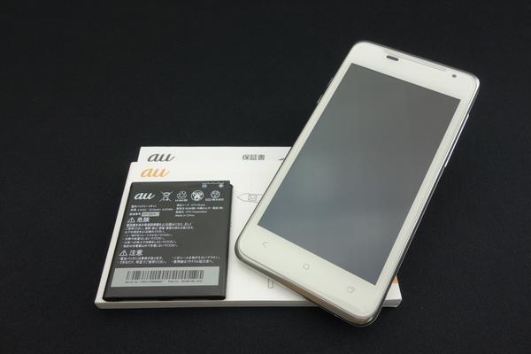HTC J ISW13HT au [ホワイト]