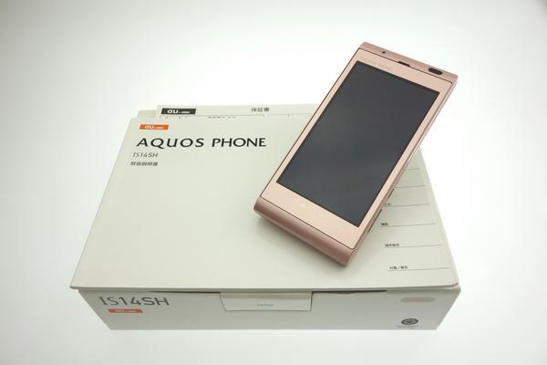 AQUOS PHONE IS14SH au [シャンパンピンク]