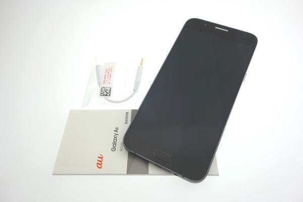 Galaxy A8 SCV32 au [ブラック]