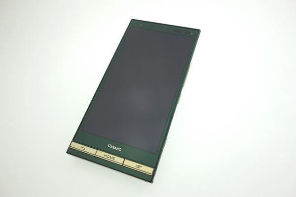 URBANO V01 au [フォレストグリーン]