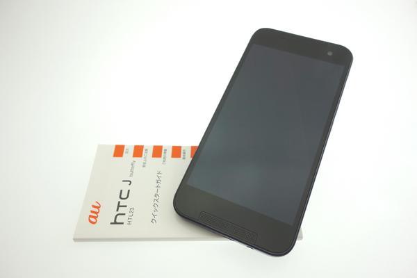 HTC J butterfly HTL23 au [インディゴ]