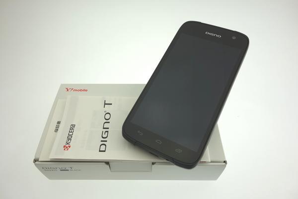 DIGNO T 302KC ワイモバイル [ブラック]