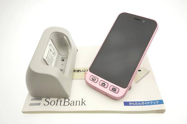 シンプルスマホ 204SH SoftBank [ピンク]