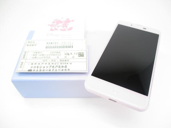 Disney Mobile on docomo DM-01J [Pink]