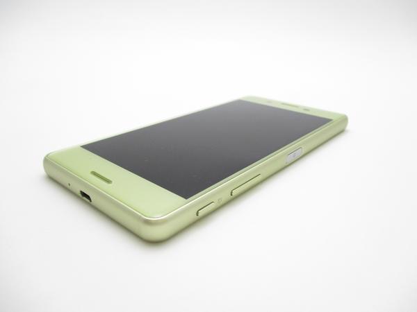 Xperia X Performance SO-04H docomo [Lime Gold]