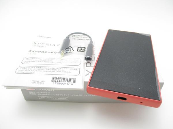 Xperia Z5 Compact SO-02H docomo [Coral]