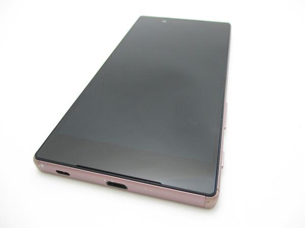 Xperia Z5 SO-01H docomo [Pink]