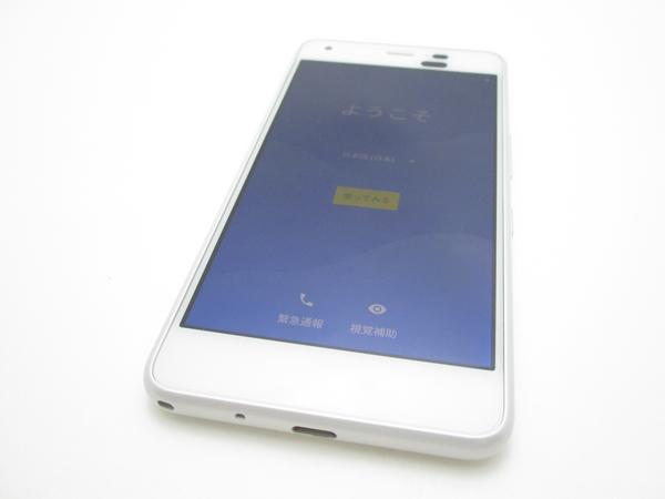Android One S4(W:White)