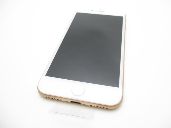 iPhone 8 256GB SIMフリー [ゴールド]