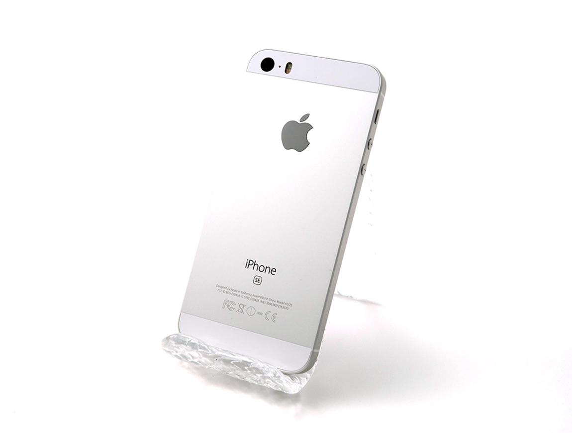 iPhone SE (第1世代) 64GB SIMフリー [シルバー]