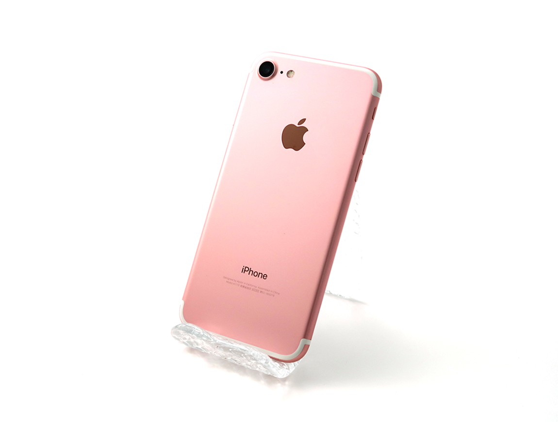 iPhone 7 32GB SoftBank [ローズゴールド]