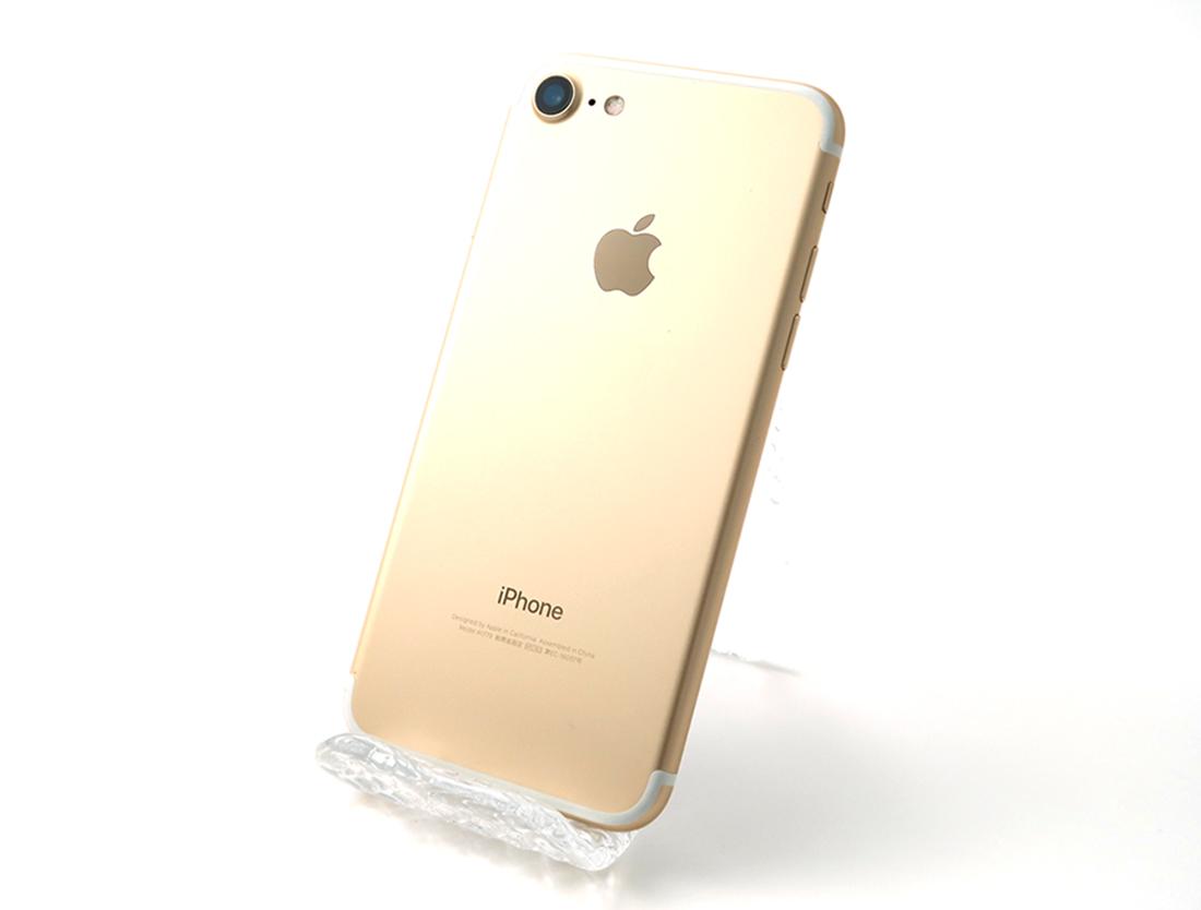 iPhone 7 32GB SoftBank [ゴールド]