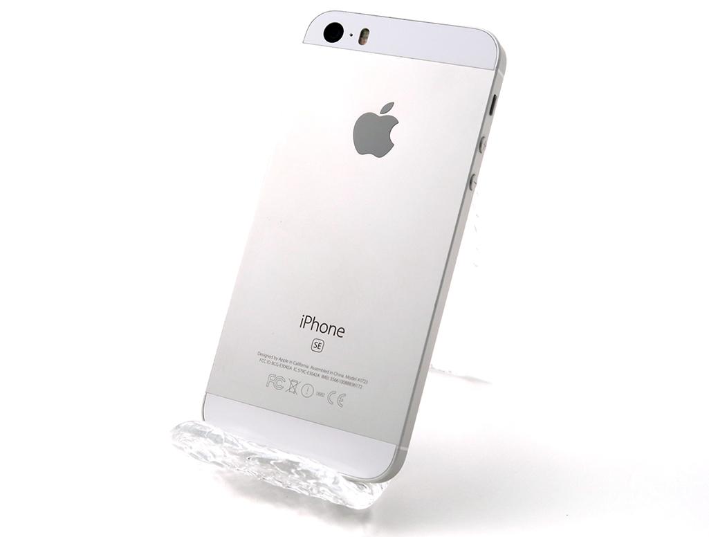 iPhone SE (第1世代) 32GB docomo [シルバー]