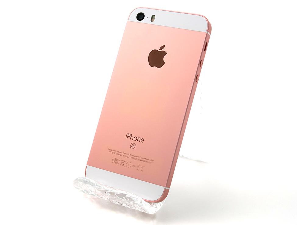 iPhone SE (第1世代) 32GB docomo [ローズゴールド]