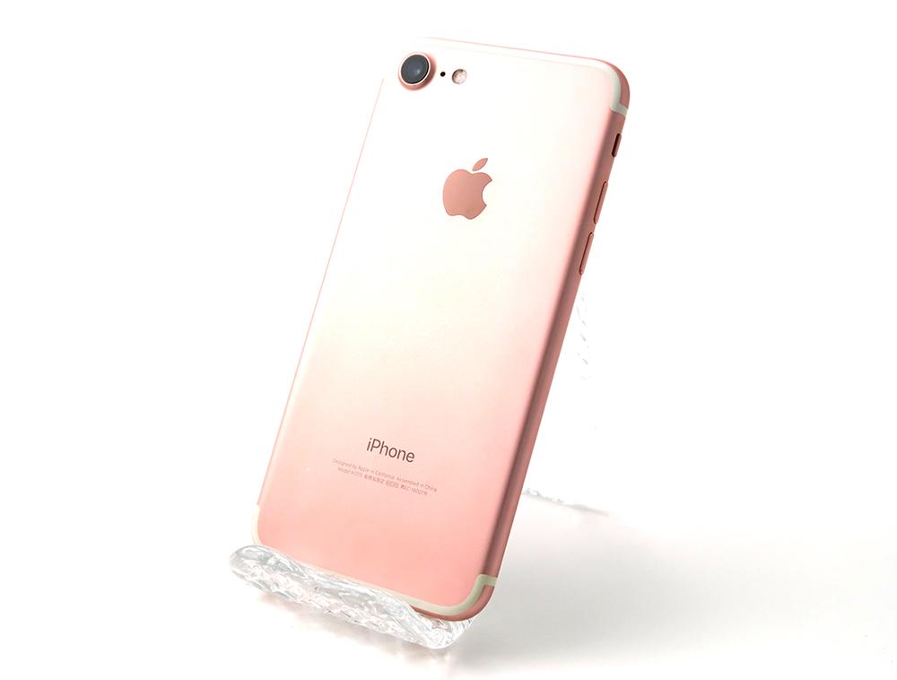 iPhone 7 128GB SoftBank [ローズゴールド]