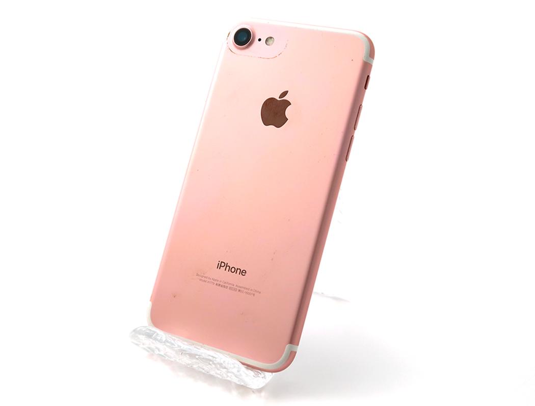 iPhone 7 32GB au [ローズゴールド]