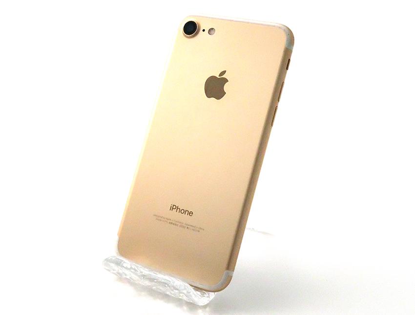iPhone 7 32GB au [ゴールド]