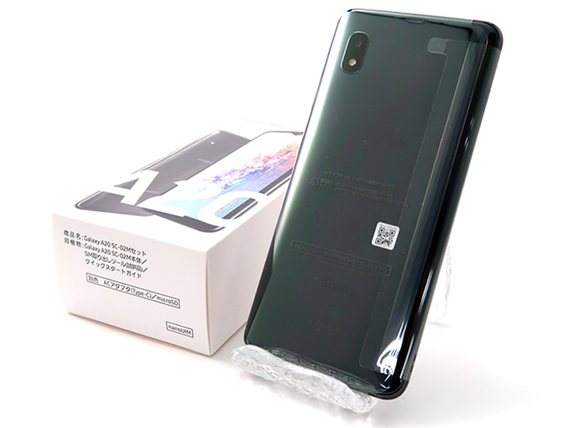Galaxy A20 SC-02M docomo [ブラック]