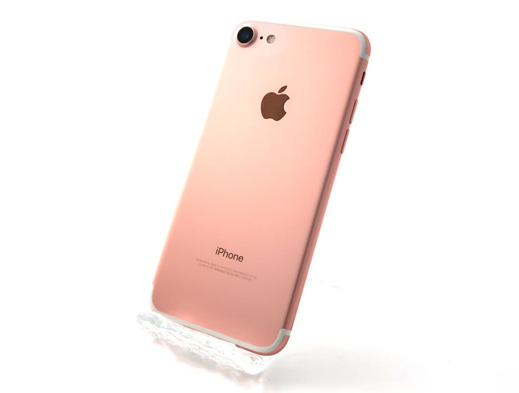 iPhone 7 32GB docomo [ローズゴールド]