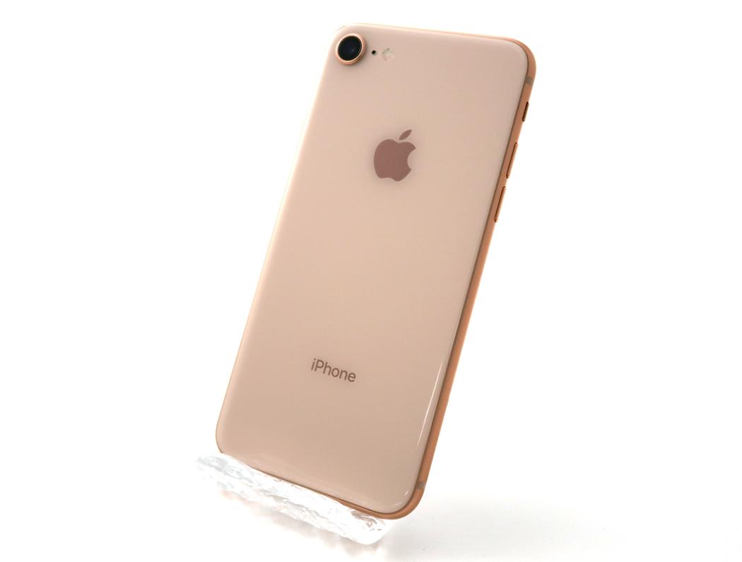 iPhone 8 64GB docomo [ゴールド]