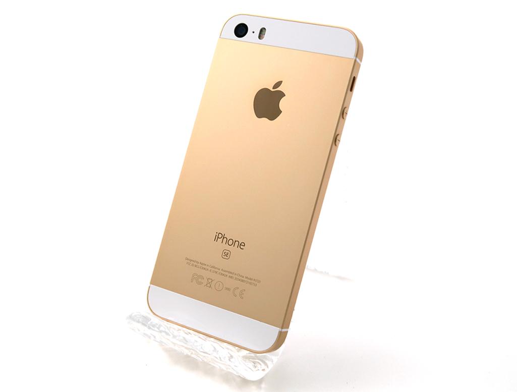 iPhone SE (第1世代) 16GB au [ゴールド]